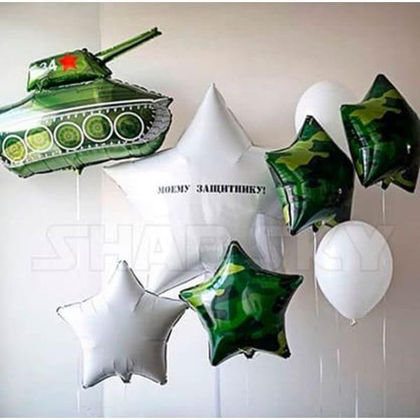 Воздушные шары. Доставка в Москве: Букет шаров с танком Цены на https://sharsky.msk.ru/