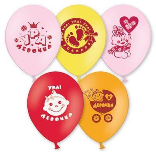 """Воздушные шары. Доставка в Москве: Разноцветные шары """"Ура! Девочка!"""", 35 см Цены на https://sharsky.msk.ru/"""