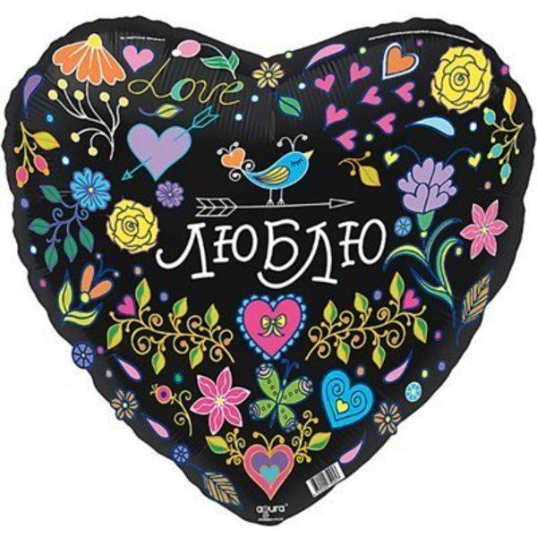 """Воздушные шары. Доставка в Москве: Сердце """"Люблю"""" черное, 46 см Цены на https://sharsky.msk.ru/"""