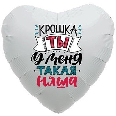 """Сердце """"Няша"""", 46 см"""