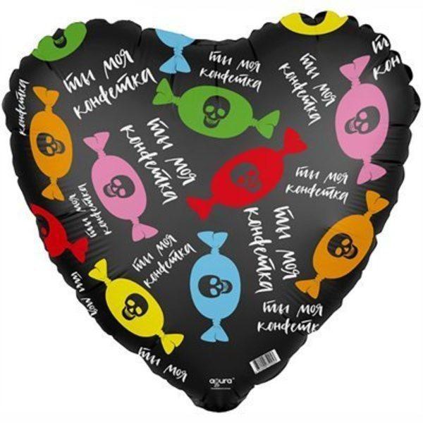 """Воздушные шары. Доставка в Москве: Сердце """"Ты моя конфетка"""", 46 см Цены на https://sharsky.msk.ru/"""