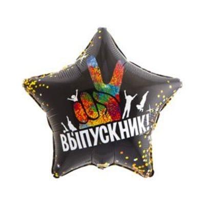 """Звезда """"Выпускник"""" , 46 см"""