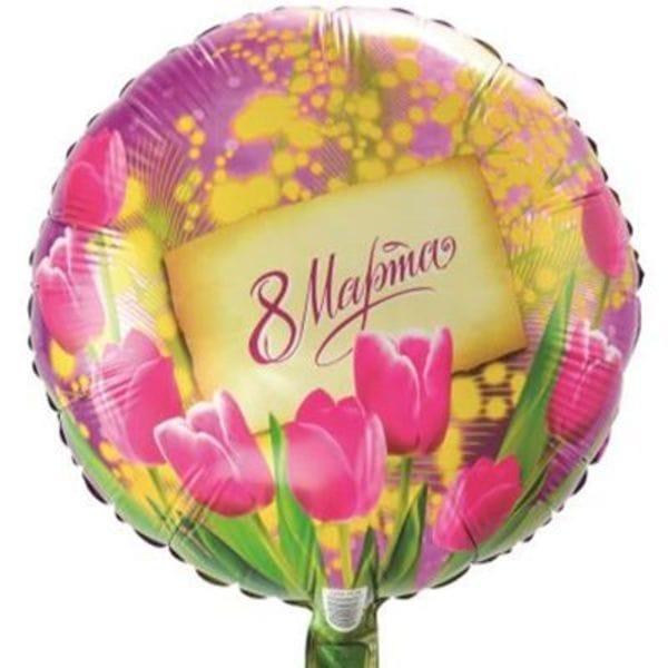 """Воздушные шары. Доставка в Москве: Круг """"8 Марта"""" с тюльпанами, 46 см Цены на https://sharsky.msk.ru/"""