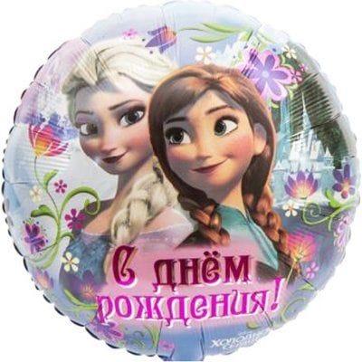 "Круг ""С ДР"" Холодное Сердце, 46 см"