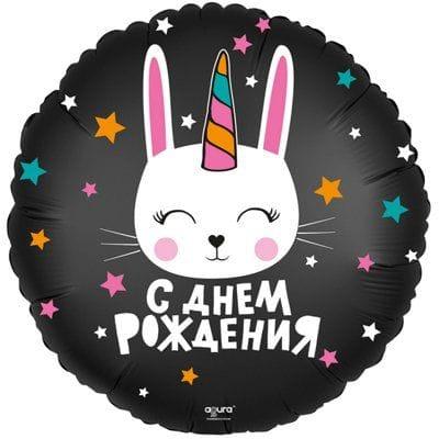 """""""С Днем Рождения"""" зайка-единорог, 46 см"""