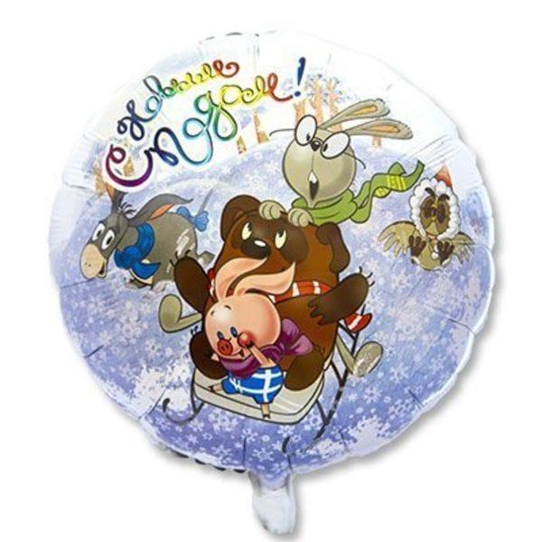 """Воздушные шары. Доставка в Москве: """"Винни-Пух"""" С Новым годом, 46 см Цены на https://sharsky.msk.ru/"""