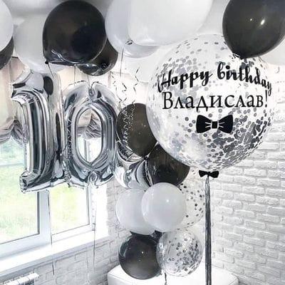 Букет шаров на 10 лет