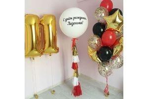 Шары на День Рождения ребенку 11 лет