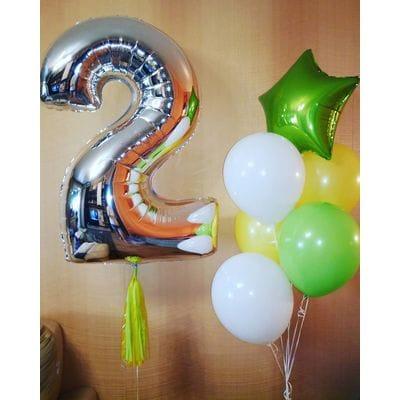 Шарики на День Рождения 2 года
