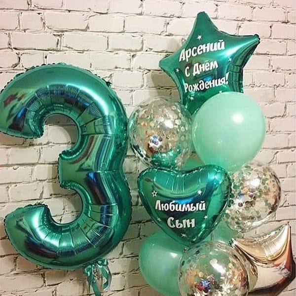 Воздушные шары. Доставка в Москве: Воздушные шары на День Рождения ребенку 3 года Цены на https://sharsky.msk.ru/