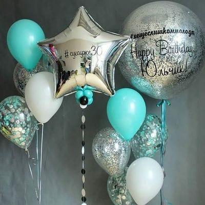 Букет с шарами с надписями на 30 лет