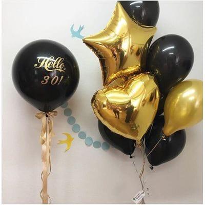 Букет с шаром с надписью на 30 лет