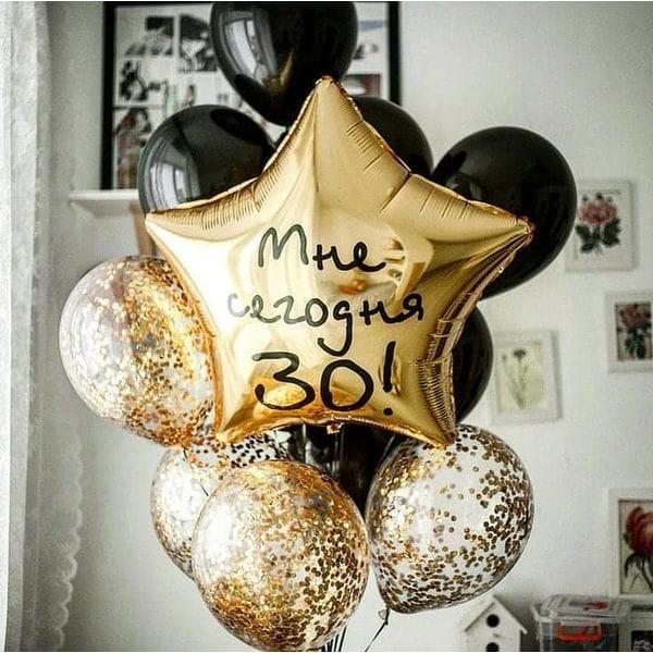 Воздушные шары. Доставка в Москве: Шары на День Рождения 30 лет Цены на https://sharsky.msk.ru/