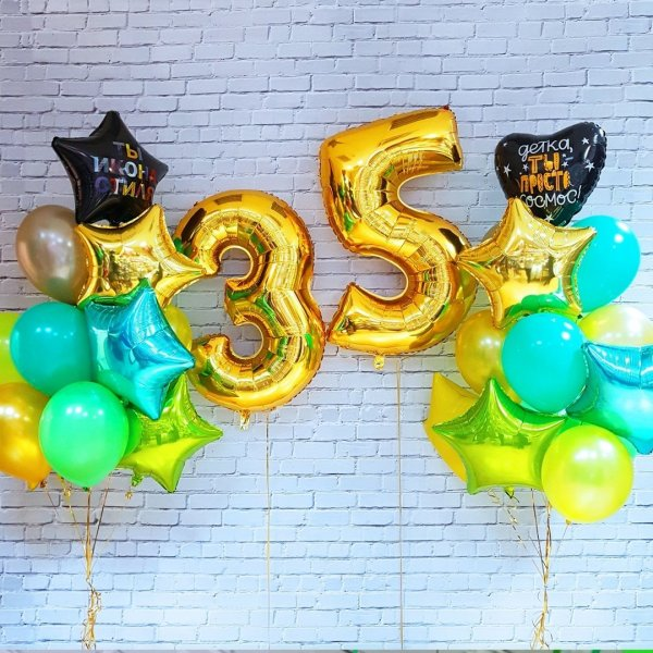 Воздушные шары. Доставка в Москве: Букет шаров на 35 лет Цены на https://sharsky.msk.ru/