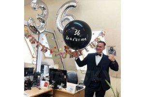 Шарики на День Рождения 36 лет