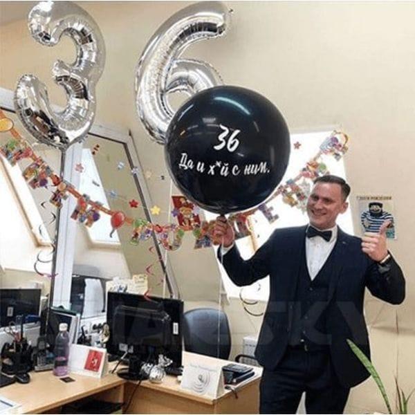 Воздушные шары. Доставка в Москве: Шарики на День Рождения 36 лет Цены на https://sharsky.msk.ru/
