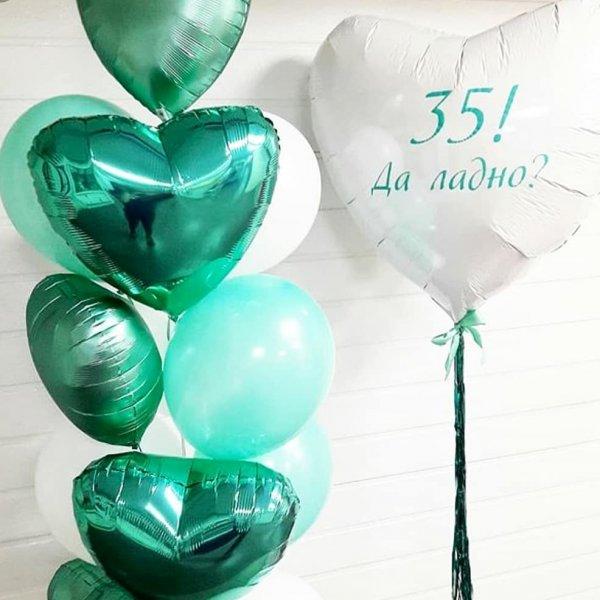 Воздушные шары. Доставка в Москве: Фонтан шаров на 35 лет Цены на https://sharsky.msk.ru/