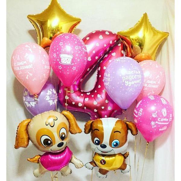 Воздушные шары. Доставка в Москве: Шары на День Рождения 4 года девочке Цены на https://sharsky.msk.ru/