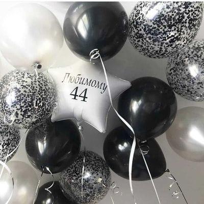 Шары на День Рождения 44 года