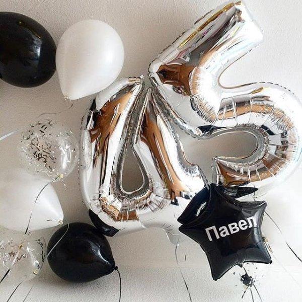Воздушные шары. Доставка в Москве: Шарики на 45 лет Цены на https://sharsky.msk.ru/