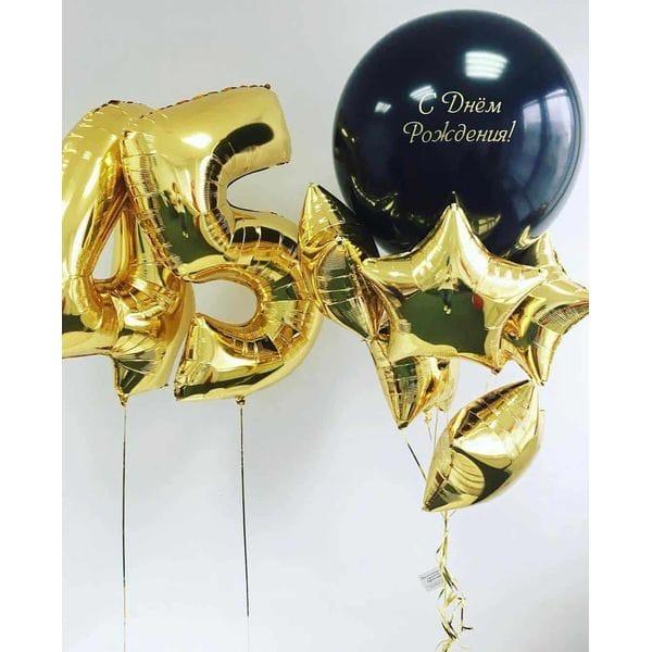 Воздушные шары. Доставка в Москве: Оформление шарами на 45 лет Цены на https://sharsky.msk.ru/