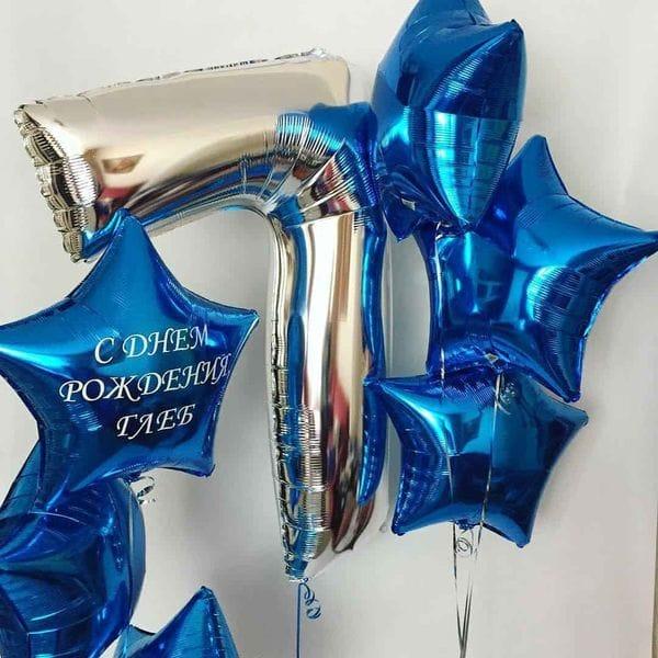 Воздушные шары. Доставка в Москве: Шарики на День Рождения ребенку 7 лет Цены на https://sharsky.msk.ru/