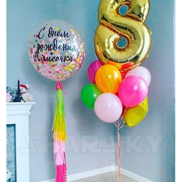 Воздушные шары. Доставка в Москве: Шары на День Рождения девочке 8 лет Цены на https://sharsky.msk.ru/