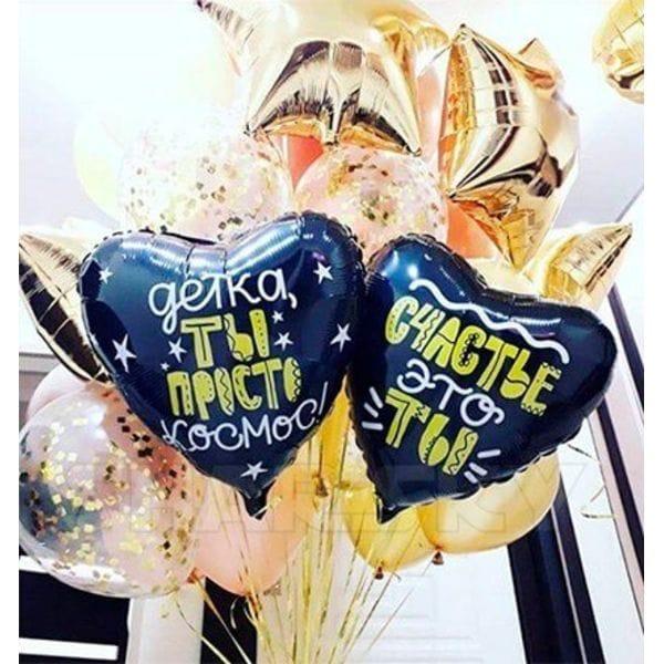 Воздушные шары. Доставка в Москве: Костер любви Цены на https://sharsky.msk.ru/