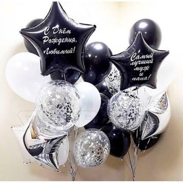 Воздушные шары. Доставка в Москве: Мужу на День Рождения Цены на https://sharsky.msk.ru/