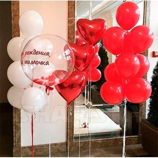 Воздушные шары. Доставка в Москве: Особенный день  Цены на https://sharsky.msk.ru/