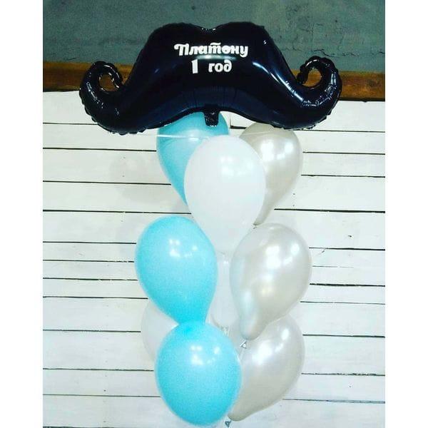 Воздушные шары. Доставка в Москве: Шары на День Рождения годик Цены на https://sharsky.msk.ru/
