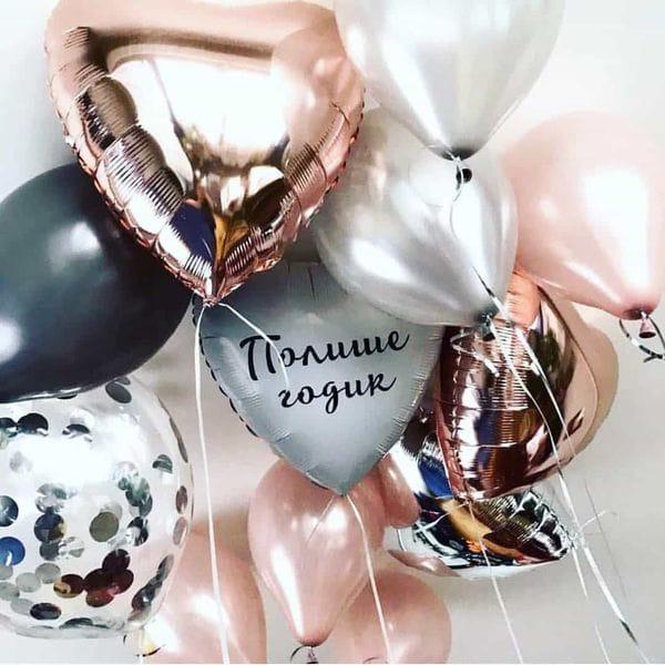Воздушные шары. Доставка в Москве: Шарики на День Рождения девочке 1 год Цены на https://sharsky.msk.ru/