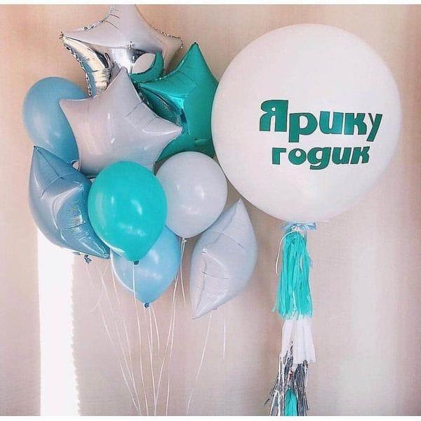 Воздушные шары. Доставка в Москве: Фонтан из шариков на годик Цены на https://sharsky.msk.ru/