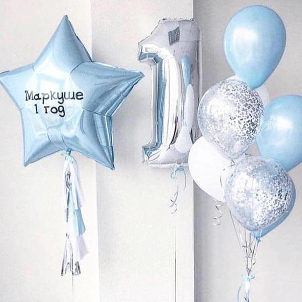 Воздушные шары. Доставка в Москве: Шарики на День Рождения год мальчику Цены на https://sharsky.msk.ru/