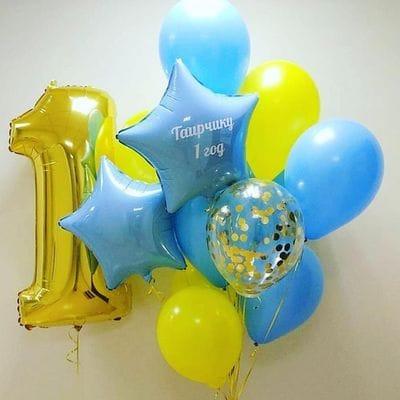 Воздушные шары на год мальчику