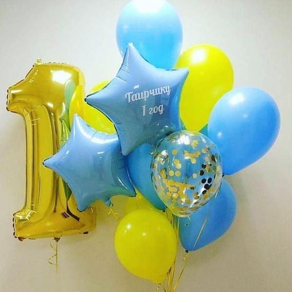Воздушные шары. Доставка в Москве: Воздушные шары на год мальчику Цены на https://sharsky.msk.ru/