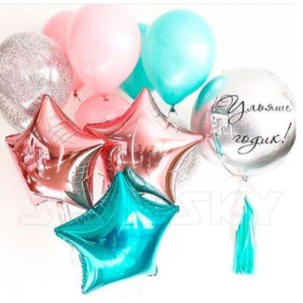 Воздушные шары. Доставка в Москве: Шарики на День Рождения 1 год Цены на https://sharsky.msk.ru/