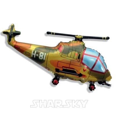 "Шар ""Вертолет милитари"", 96 см"