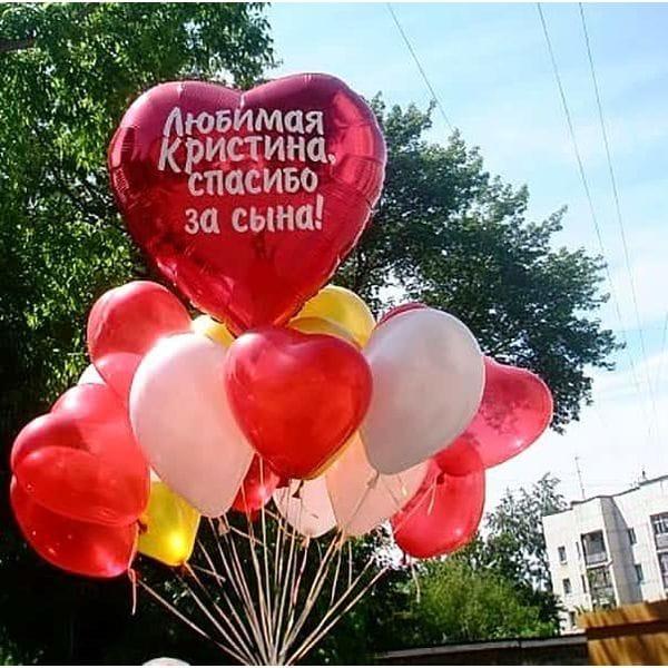 Воздушные шары. Доставка в Москве: Шары на выписку из роддома для мальчика Цены на https://sharsky.msk.ru/