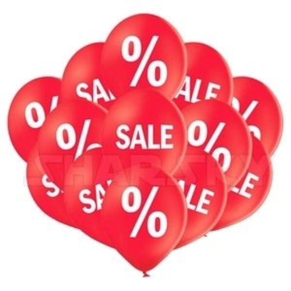 Воздушные шары. Доставка в Москве: Шарики Распродажа (Sale) Цены на https://sharsky.msk.ru/