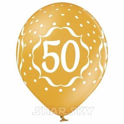 """Шары """"Юбилей 50"""", 35 см"""
