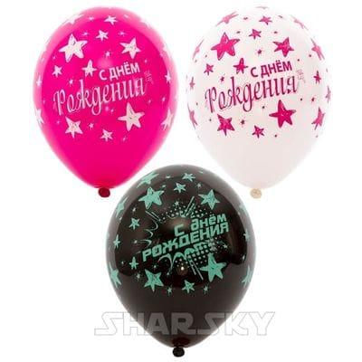 """Шары """"С Днем Рождения"""" розовые звезды, 35 см"""