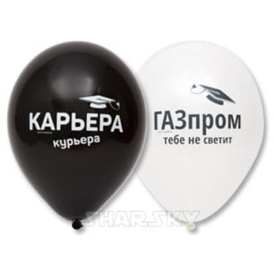"""Шары """"Выпускник"""" прикольные, 35 см"""