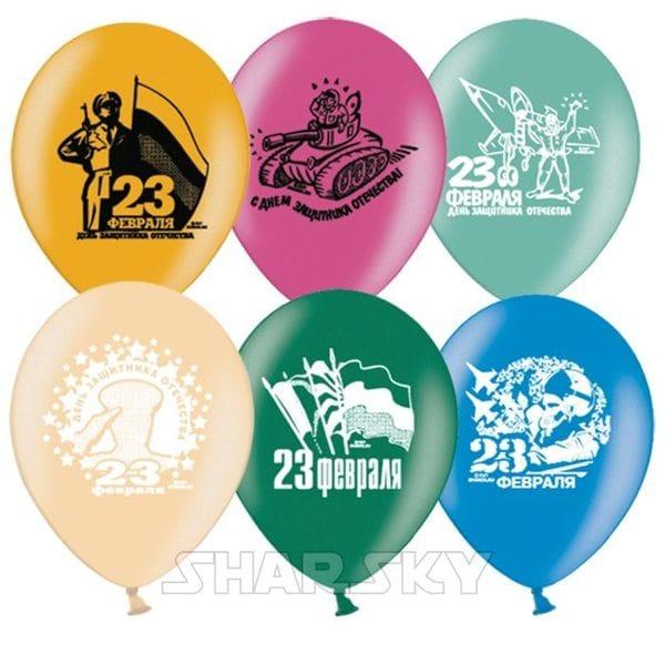 Воздушные шары. Доставка в Москве: Шары на 23 февраля разноцветные, 35 см Цены на https://sharsky.msk.ru/