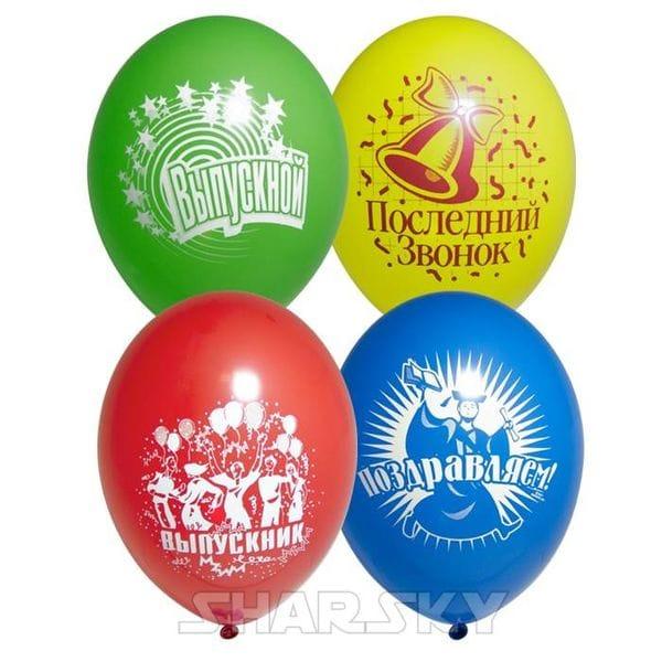 Воздушные шары. Доставка в Москве: Шары на выпускной, 35 см Цены на https://sharsky.msk.ru/