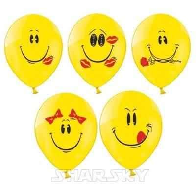 Желтые веселые шарики с гелием, 35 см
