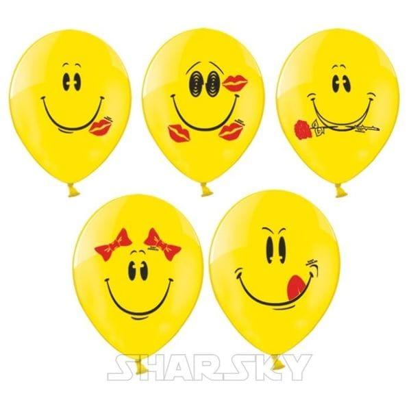 Воздушные шары. Доставка в Москве: Желтые веселые шарики с гелием, 35 см Цены на https://sharsky.msk.ru/