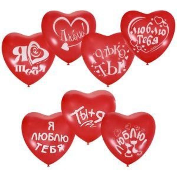 """Воздушные шары. Доставка в Москве: Красные сердца """"Ты и Я"""", 40 см Цены на https://sharsky.msk.ru/"""